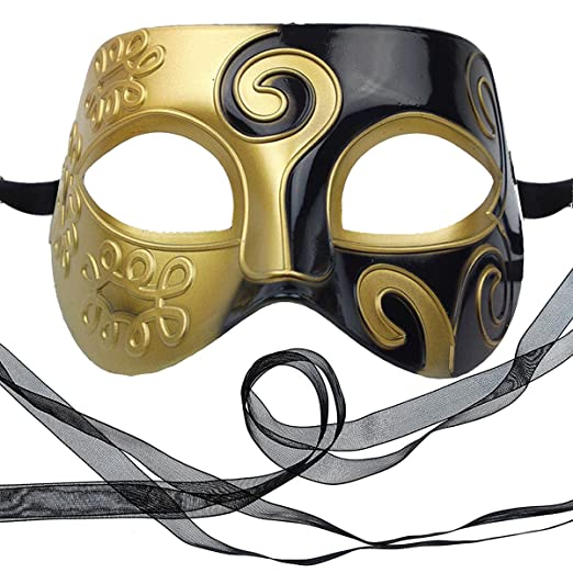 Masquerade Masks for Men