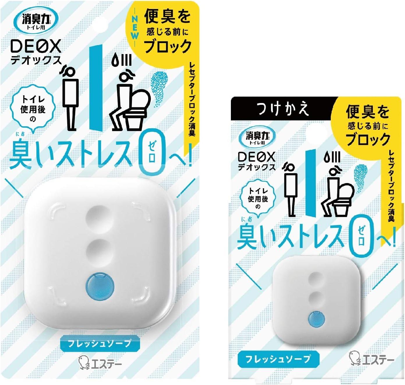 エステー 消臭力 DEOX デオックス トイレ用 消臭剤