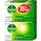 Dettol Original Anti-Bacterial Bar Soap 165g Pack Of 4 at 35% Off - Pine