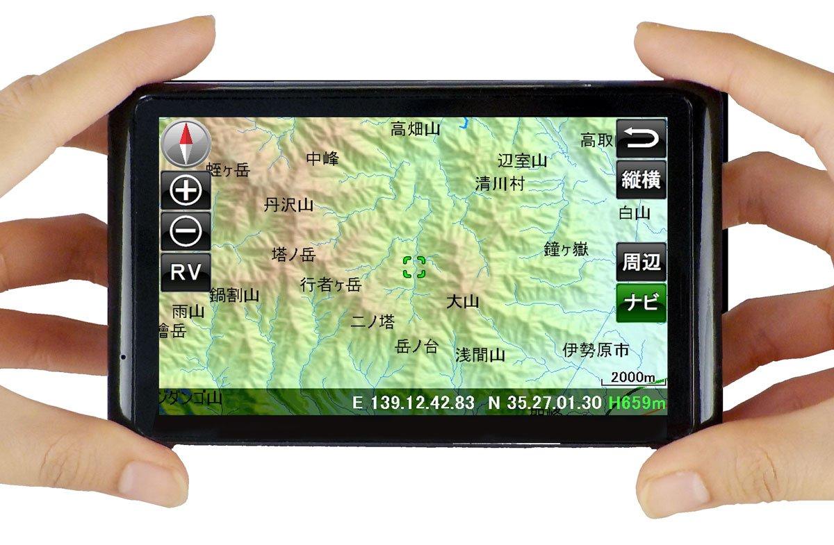 山、観光に アーストレッキングナビGX GPSナビ アウトドアナビ B01M29FEOG