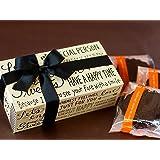 生チョコ サンド (ギフト 用 3個入り)