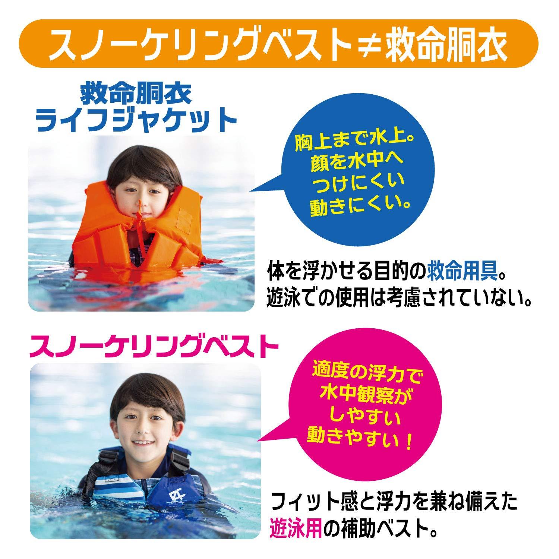 シュノーケル スノーケリングベスト ホワイト (REEF TOURER) 【.co.jp 限定】 リーフツアラー スリム