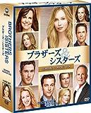 ブラザーズ&シスターズ シーズン2 コンパクト BOX [DVD]
