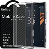 Relivy Sony Xperia X Compact クリア ケース SO-02J 4.6inch対応 衝撃吸収 高品質 クリアケース