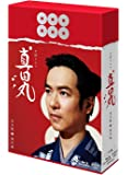 【Amazon.co.jp限定】真田丸 完全版 第弐集(Amazonロゴ柄CDペーパーケース付) [Blu-ray]
