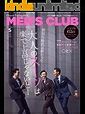 MEN'S CLUB (メンズクラブ) 2019年5月号 (2019-03-25) [雑誌]