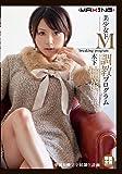 美少女ドM調教プログラム 木下柚花 [DVD]