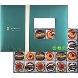 Laumière Gourmet Fruits - Le Cadeau Parfait Collection - Rectangle Box (24 Pcs) - Healthy Gift Box - Holiday Fruits & Nuts -