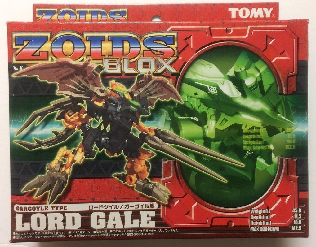 ゾイド(ZOIDS) ゾイドブロックス BZ-011 ロードゲイル/ガーゴイル型 B000A7T0YA