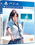 Summer Lesson (English Subtitle) - PlayStation 4 - Imported