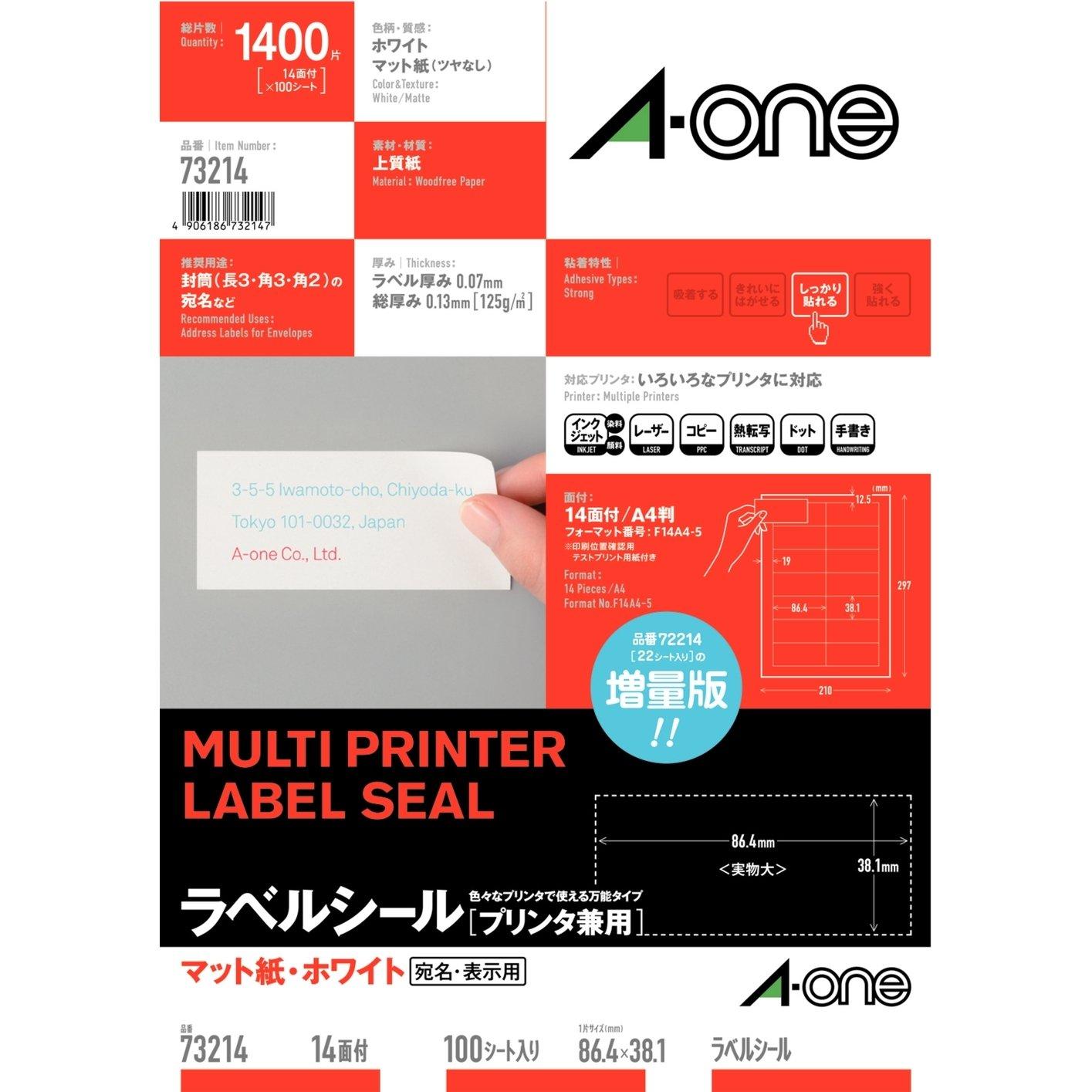 Joint-One (A-one) _tiquette [l'utilisation combin_e de l'imprimante] l'imprimante] de Matt Blanco papier de 100 feuilles A4 14 marge lat_rale _ quatre c_t_s (1.400 pi_ces) 73 214 (japan import) fded49