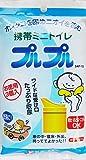ケンユー 高速道路 地震震災時等でのトイレ確保に 携帯ミニトイレ プルプル3個入