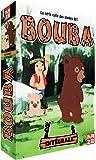Bouba - Intégrale