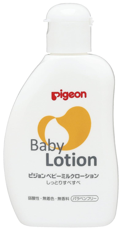 ピジョン ベビーミルクローション (0ヵ月~) 120ml