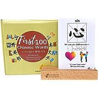 Mandarin Prodigies Chinese Flash Cards - 100 Chinese Words | 50 Durable, Coated Mandarin Flashcards: Pinyin, Writing…