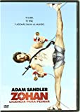 Zohan: Licencia para peinar (You Don't Mess With Zohan) [DVD]