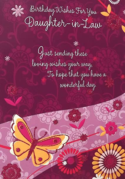 Carte Danniversaire Pour Femme Birthday Wishes For You