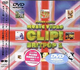 Amazon com: Promo Lights Music Video Clip! Britpop 1: Blue