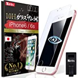【 ブルーライト87%カット 】 iPhone6 ガラスフィルム ブルーライトカット 目に優しい (眼精疲労, 肩こりに) 6.5時間コーティング OVER's ガラスザムライ(らくらくクリップ付き)