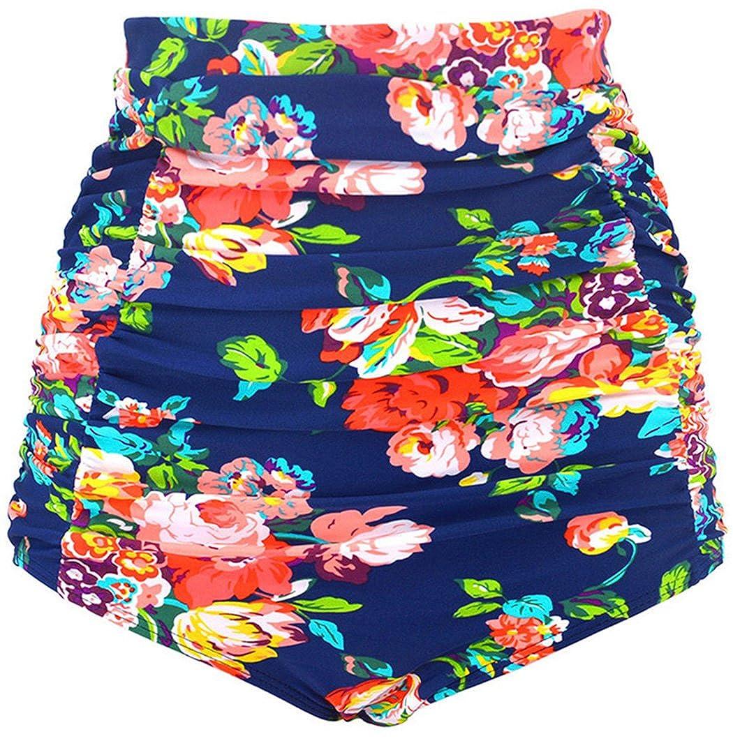 ebuddy Women Retro High Waisted Bikini Bottom Ruched Swim Short Tankinis