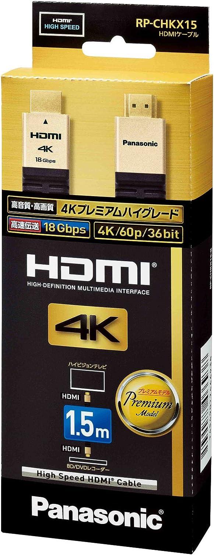パナソニック HDMIケーブル RP-CHKX15-K