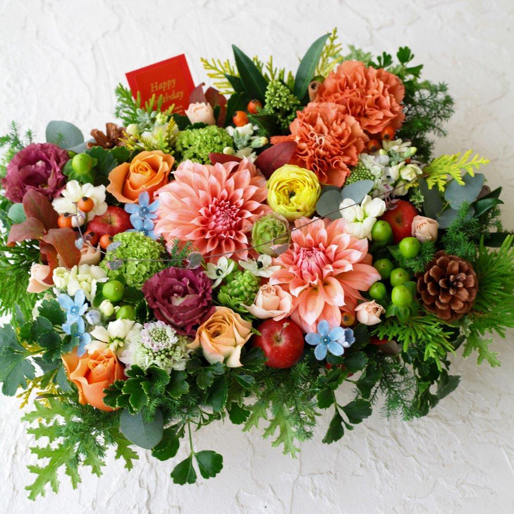 フラワー ギフト 誕生日 アレンジメント 誕生日お祝いに 季節のお花を使った生花 フラワーケーキアレンジメント Happy birthday ピック付 B01BTQ93XS