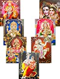 Wholesale Lot of 10 Hindu Gods and Goddess Glitter Posters : Size - 9x11 Inches