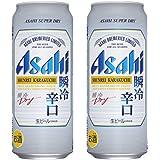 ビール アサヒ スーパードライ 瞬冷辛口 500ml 48本(2ケース) beer