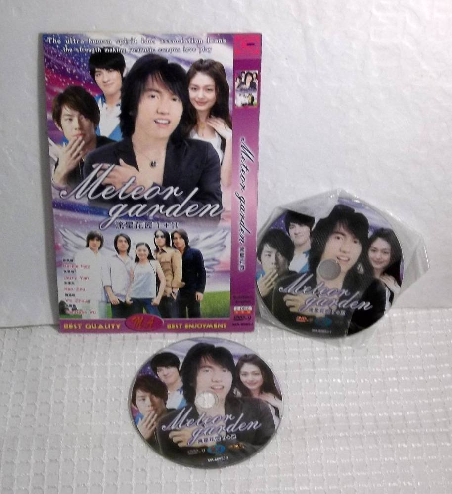Meteor Garden 1 & 2 Dvd 2 Disc Version English Subtitles
