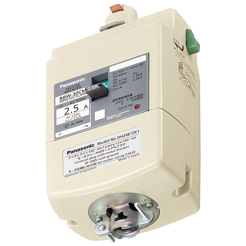 パナソニック(Panasonic) ファクトライン10060共通 モータブレーカ付プラグ 0.2kW用 DH24871K1 B01HB2ERPS