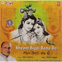 Shyam Bigdi Bana Do; Warna.