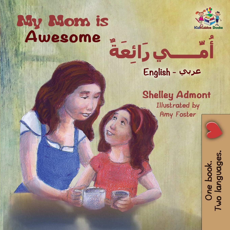 My Mom Is Awesome (English Arabic Children's Book): Arabic Book for Kids (English Arabic Bilingual Collection) (Arabic Edition)