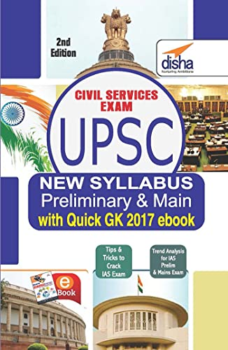UPSC New Syllabus Preliminary and Mains Exam with Quick GK 2017 ebook