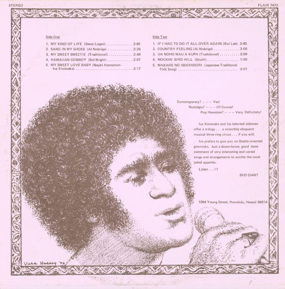 a0a2f562fc6 Iva Kinimaka - Iva Kinimaka - Self Titled - Flair - FRS 7472 - Canada -  Autographed NM/NM LP - Amazon.com Music
