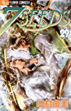 7SEEDS(29) (フラワーコミックスα)