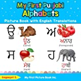 My First Punjabi Alphabets Picture Book with English Translations: Bilingual Early Learning & Easy Teaching Punjabi…