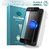 KlearLook Iphone 7 plus用 「ゲーム好き人系列 3D湾曲まで保護」 強化ガラス 液晶保護フィルム アンチグレア加工 滑りタッチ 反射防止 指紋防止(液晶面1枚+背面1枚) (Iphone 7 plus, ブラック)