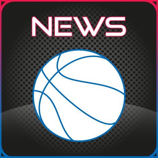 Philadelphia Basketball News (Sixers 76ers Nba Basketball)