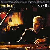 Ken's Bar