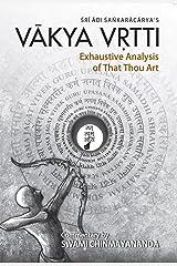 Vakya Vritti Kindle Edition