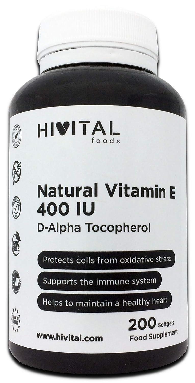 Vitamina E Natural 400 UI | 200 perlas, (Más de 6 meses de suministro) | Potente antioxidante que protege las células del estrés oxidativo, ...
