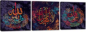 Modern Arabic Wall Decor Calligraphy Canvas Art Stretched Ready to Hang 3 Piece Modern HD Prints Gallery-Wrapped Canvas Artwork for Living Room Decor - 36''Wx12''H