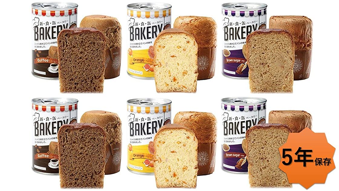 ペナルティ蓮抜本的な非常食セット「缶入り5年保存パン 10種類x10缶セット」