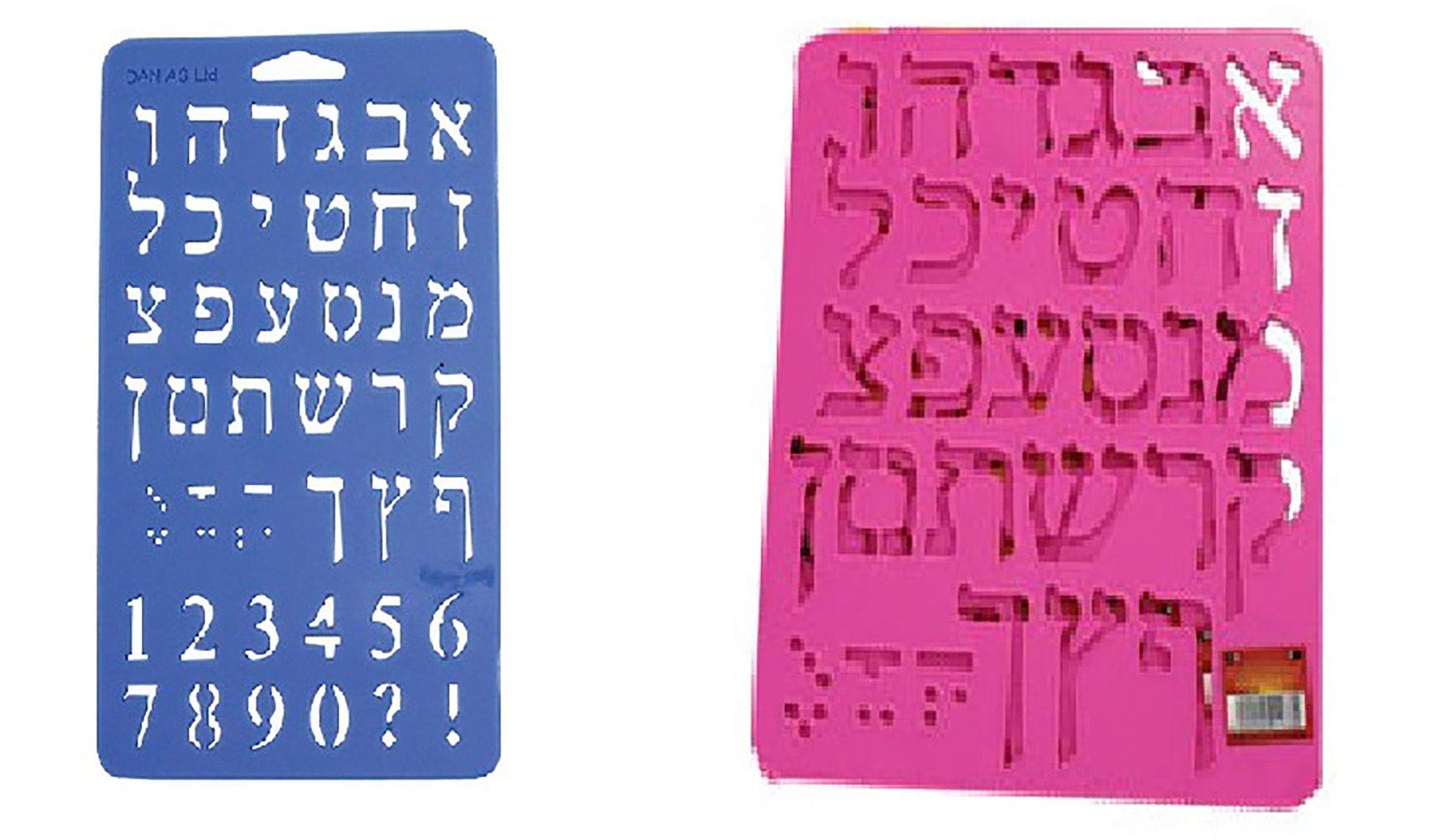 Plastic Stencil of Hebrew Aleph Bet and Numbers (2 Pack)