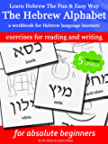 Learn Hebrew The Fun & Easy Way: The Hebrew Alphabet - a workbook (includes audio) (English Edition)