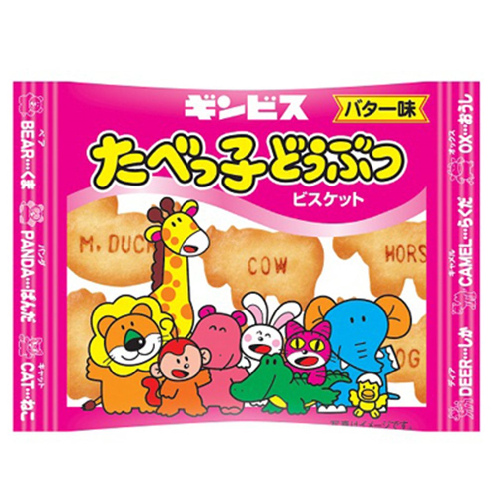 Tabekko Dobutsu 0.6oz 10pcs Box Animal Shaped Butter Biscuits Japanese Ginbis Ninjapo by Ninjapo