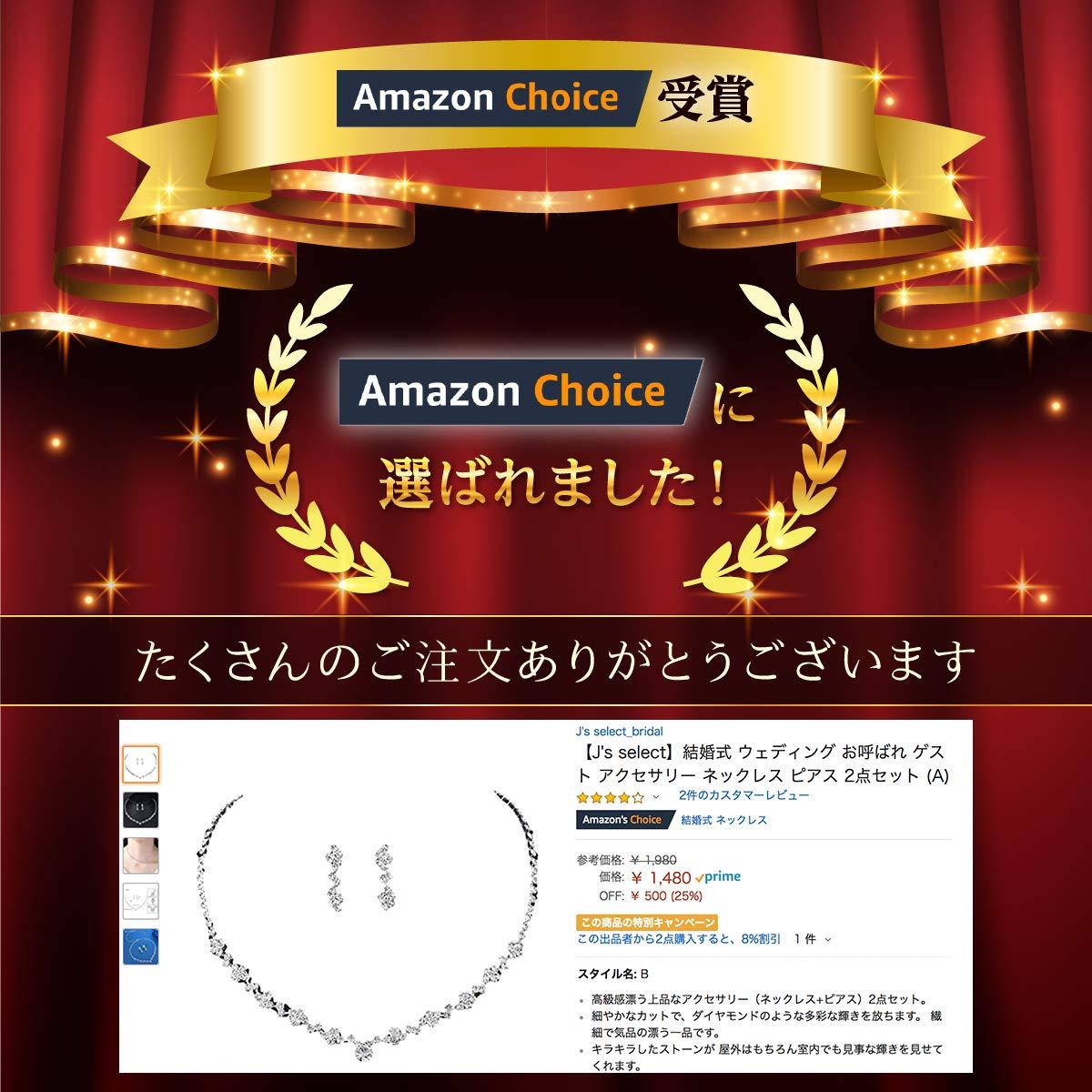 4a3b8069df2d7 Amazon
