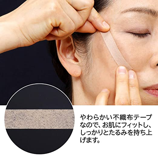 f4bfcc5cf Amazon.com   Face Wrinkle Flattering Saggy Facial Skin Lift-Up Tape ...