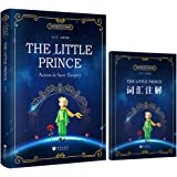 世界经典文学名著系列:小王子The Little Prince(全英文版)
