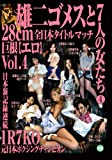 雄二ゴメス/loves 022 [DVD]